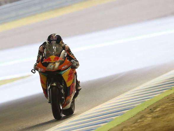 Motegi MotoGP: Another tough day as Binder qualifies 24th in Japan