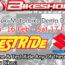Suzuki East demo test ride Feature