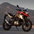 BMW G310 GS video review launch Harry Fisher