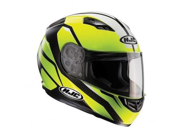 Competition: Win an HJC helmet from Biker's Warehouse