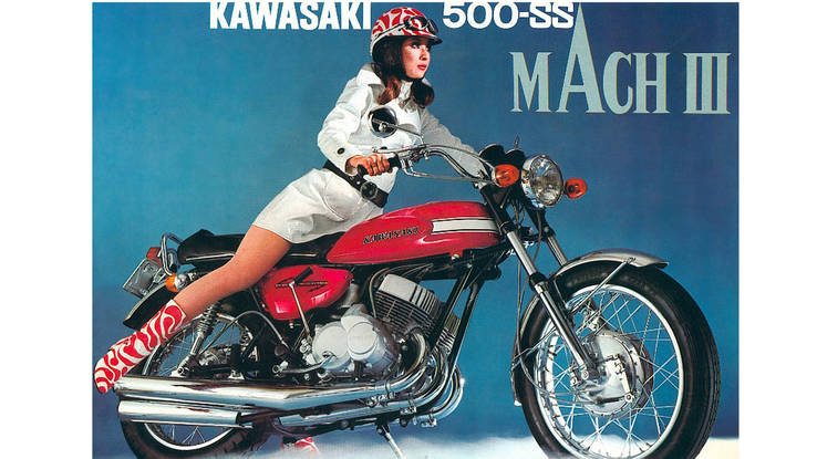 Kawasaki Mach 3 widowmaker advert